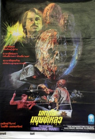 incredible melting man thai poster