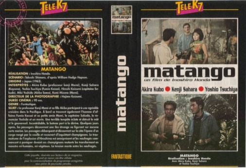 matango-vhs-sleeve