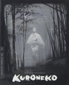 kaneto-shino-kuroneko-criterion-collection-blu-ray