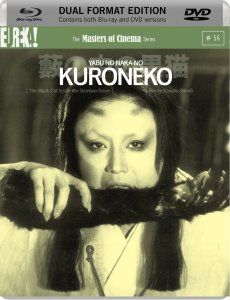 kuroneko-eureka-masters-of-cinema-blu-ray-dvd
