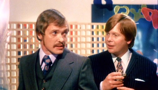 crucible of terror james bolam ronald lacey