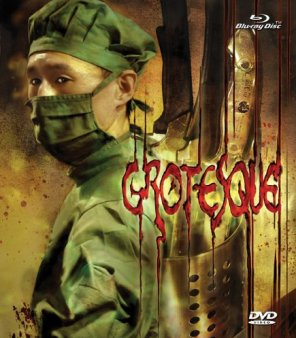 Grotesque-blu-ray