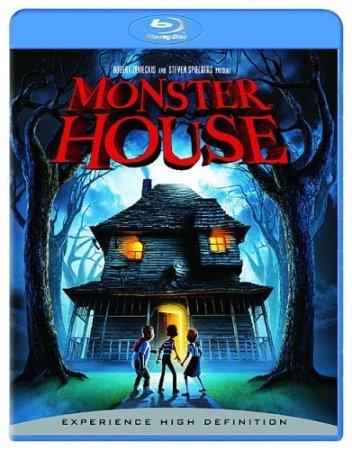 monster house blu