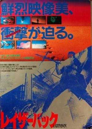 razorback jap