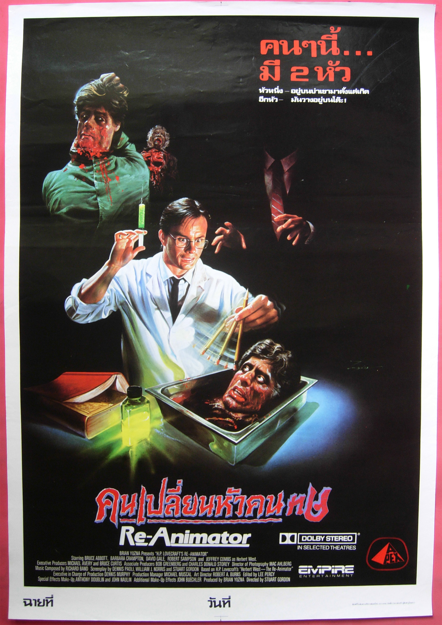 RE-ANIMATOR - Spanish poster - RARE PRINTS AND POSTERS
