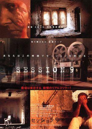 session 9 jap