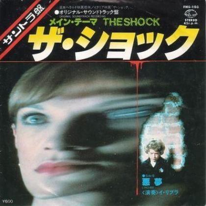 shock7