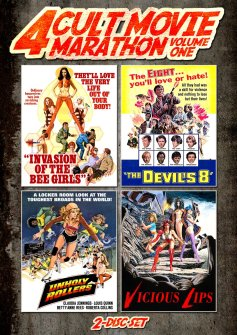 cult movie marathon invasion of the bee girls unholy rollers vicious lips