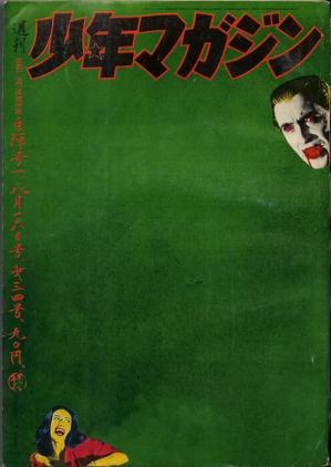 dracula japanese minimalist poster