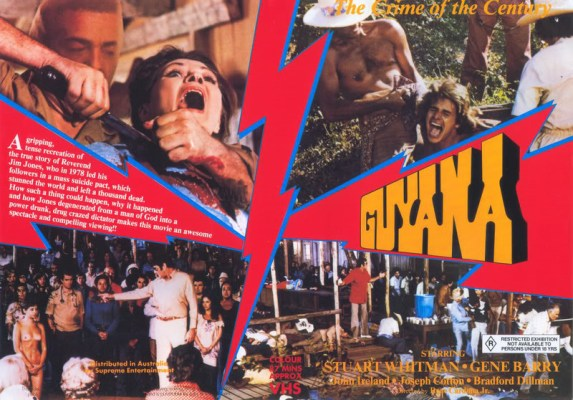 guyana%20cult%20of%20the%20damned%20australia%20vhs%20front%20&%20back