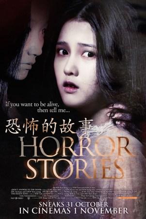 horror-stories-2012-korea