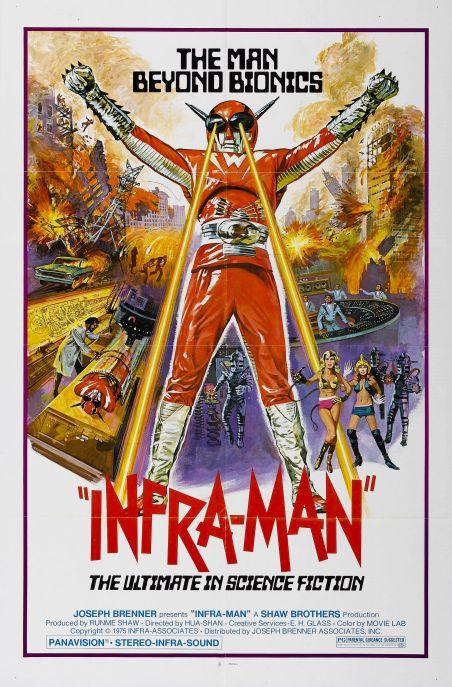 Infra-Man-joseph-brenner-shaw-brothers-poster