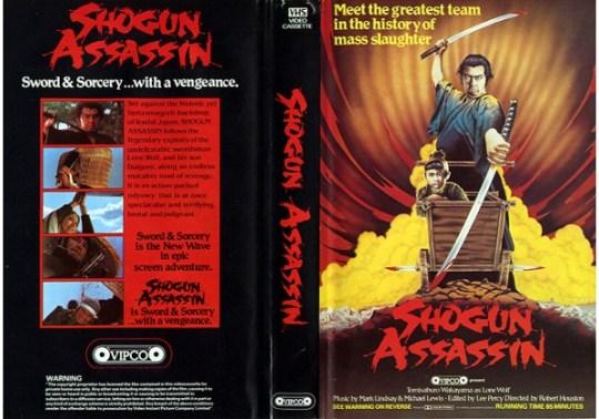 shogun-assassin-37l