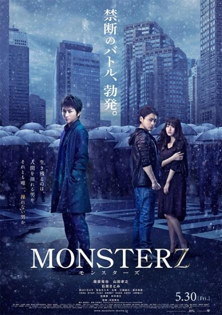 Monsterz-2014-Movie-Poster