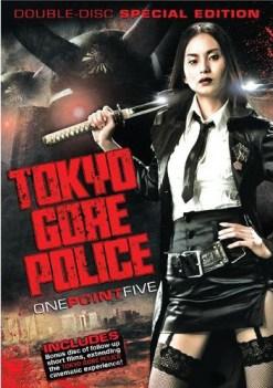 tokyo_gore_police_dvd_cover
