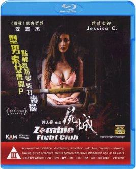 Zombie-Fight-Club-Cat-III-Hong-Kong-Blu-ray