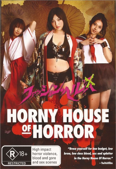 hornyhouseofhorror
