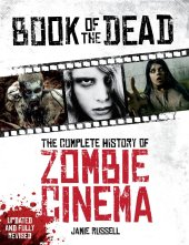 Book of the Dead Zombie Cinema Jamie Russell