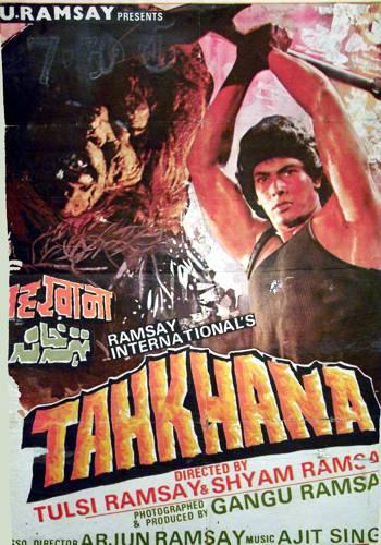 tahkhana
