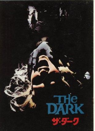 The-Dark-Japanese-1979