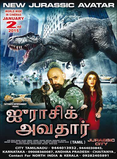 Jurassic-City-Indian-poster