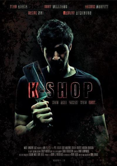K-Shop-2016-poster