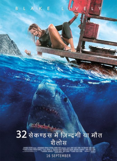 The-Shallows-Indian-poster