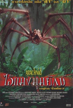 Arachnid1