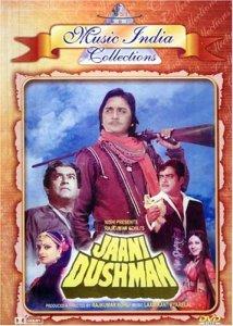 Jaani-Dushman-US-DVD