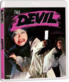 The-Devil-1981-Hong-Kong-Taiwan-Blu-ray-Massacre-Video.jpg