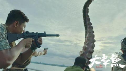Big Octopus (2020) preview of Chinese monster movie with trailer - MOVIES and MANIA