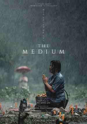 The-Medium-movie-film-horror-possession-shaman-2021-1