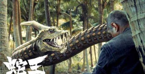 Snake-King-movie-film-monster-2021-蛇王-2