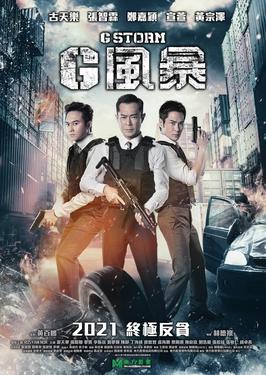 G-Storm-movie-film-action-Hong-Kong-2021