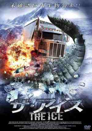 Ice-Road-Terror-movie-film-monster-2011-Syfy-review-reviews-2