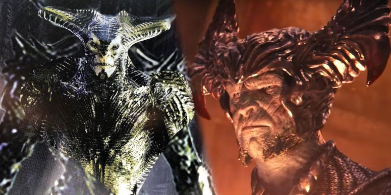 Steppenwolf before and after