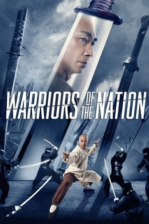 Warriors of the Nation (2018)