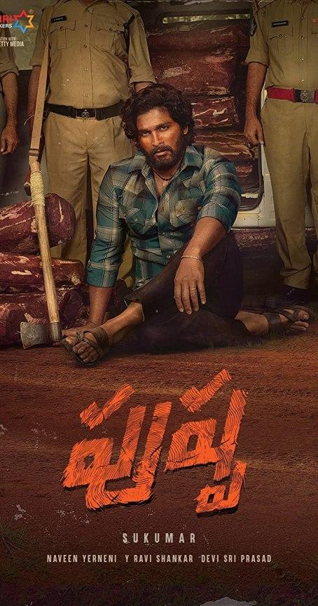 Pushpa Tamil Dubbed Movie  Isaimini- Allu Arjun, Fahadh Faasil, Rashmika Mandanna