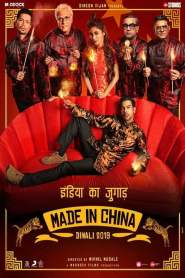Made In China 2019 Movie Free Download