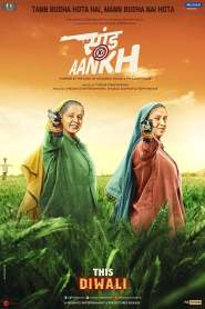Saand Ki Aankh 2019 Movie Free Download