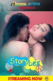 Storyless (2020) Bengali WEB– 720P –150MB – Download & Watch Online