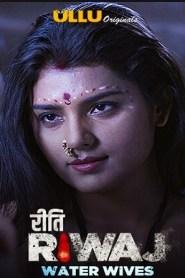 Riti Riwaj (2020) Hindi WEB-Series WEB-DL [Seasom 01 Complete] – 720P – 250MB – Download & Watch Online