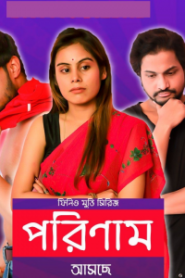 Porinam S01 Part 3 Added Web Series(2020)