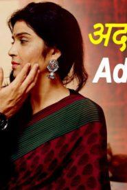 Adla Badli Short Film