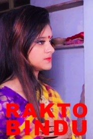 Rakto Bindu Bengali 720p [200 MB] | Download | Watch Online | Banana Prime Short Films
