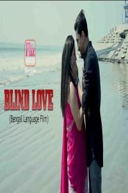 Blind Love Short Film (2020)