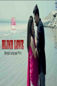 Blind Love Short Film (2020)