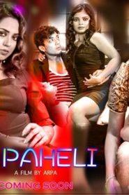 Ek Paheli S01 Episode 2 Added Web Series