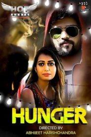 Hunger Short Film (2020)