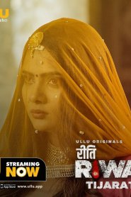 Tijarat (Riti Riwaj) 2020 Hindi Complete Ullu Web Series